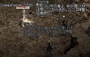 LinC11463.jpg