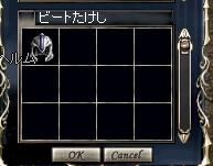 LinC11485.jpg