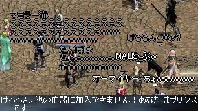 LinC12323.jpg