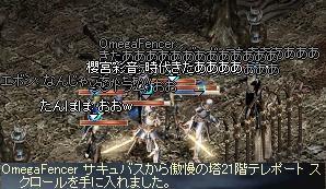 LinC12514.jpg