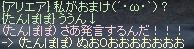 LinC12597.jpg