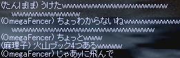 LinC13423.jpg
