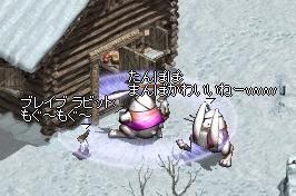 LinC13712.jpg