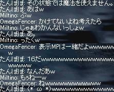 LinC14243.jpg
