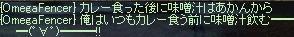 LinC14338.jpg