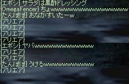 LinC14343.jpg