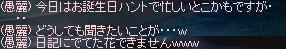 LinC14518.jpg