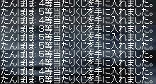 LinC14548.jpg
