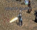 LinC14840.jpg