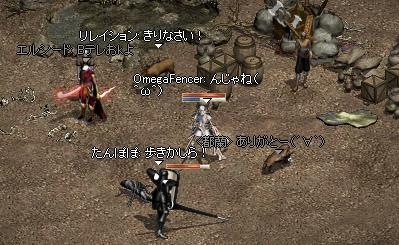 LinC1496.jpg