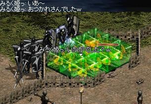 LinC1614.jpg