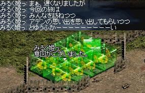 LinC1620.jpg