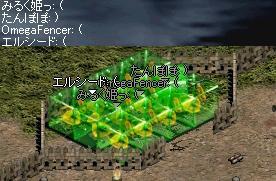 LinC1621.jpg