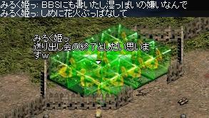 LinC1628.jpg