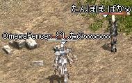 momega-426