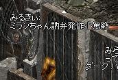 momega-514