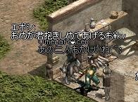LinC6924.jpg