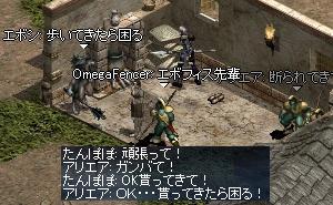 LinC6966.jpg