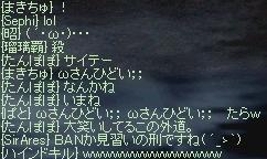 LinC7037.jpg