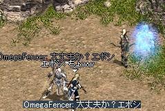 LinC7243.jpg