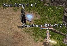 LinC7294.jpg