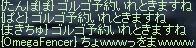 LinC7366.jpg