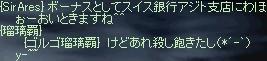 LinC7438.jpg