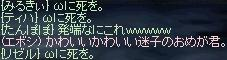 LinC7671.jpg