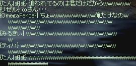 LinC7681.jpg