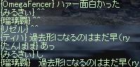 LinC7695.jpg