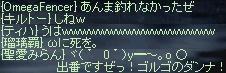 LinC7808.jpg