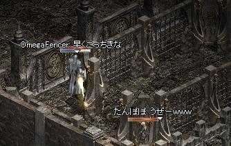 LinC7841.jpg