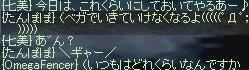 LinC8274.jpg