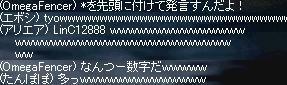 LinC8666.jpg