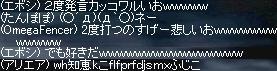 LinC8669.jpg