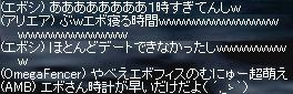 LinC8671.jpg