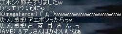 LinC8678.jpg
