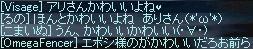 LinC8681.jpg