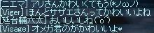 LinC8683.jpg