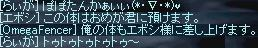 LinC8688.jpg