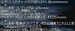 LinC8698.jpg