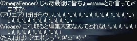 LinC8699.jpg