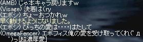 LinC8705.jpg