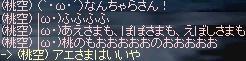 LinC8859.jpg
