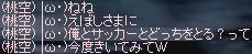 LinC8865.jpg