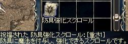 LinC9469.jpg