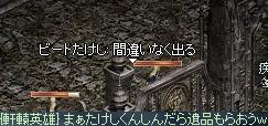 LinC9721.jpg