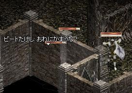 LinC9725.jpg