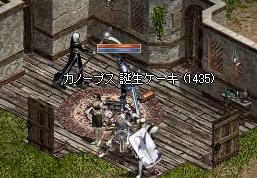 LinC9852.jpg