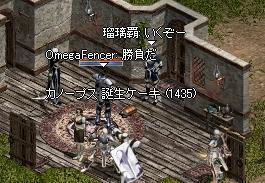 LinC9855.jpg